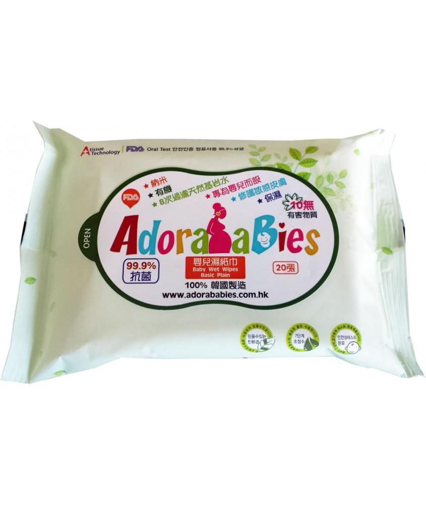 多用途婴儿湿纸巾 - 轻便装 (20片/包)