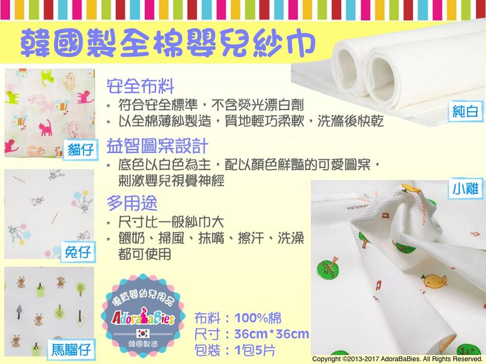 Handkerchief Pattern